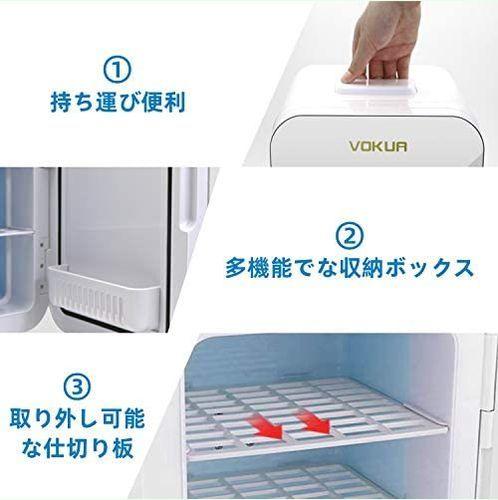 【新品&即決】VOKUA 冷蔵庫 小型 10L ミニ冷蔵庫-9℃~65°C でポータブル 家庭 車載両用 保温 保冷 温度調節 温_画像3