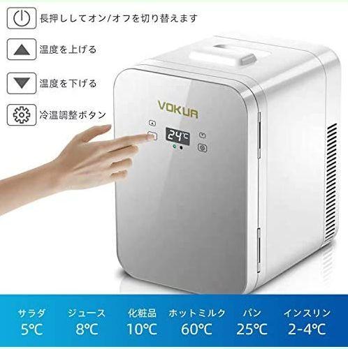 【新品&即決】VOKUA 冷蔵庫 小型 10L ミニ冷蔵庫-9℃~65°C でポータブル 家庭 車載両用 保温 保冷 温度調節 温_画像6