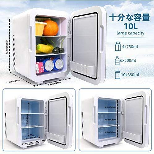 【新品&即決】VOKUA 冷蔵庫 小型 10L ミニ冷蔵庫-9℃~65°C でポータブル 家庭 車載両用 保温 保冷 温度調節 温_画像7