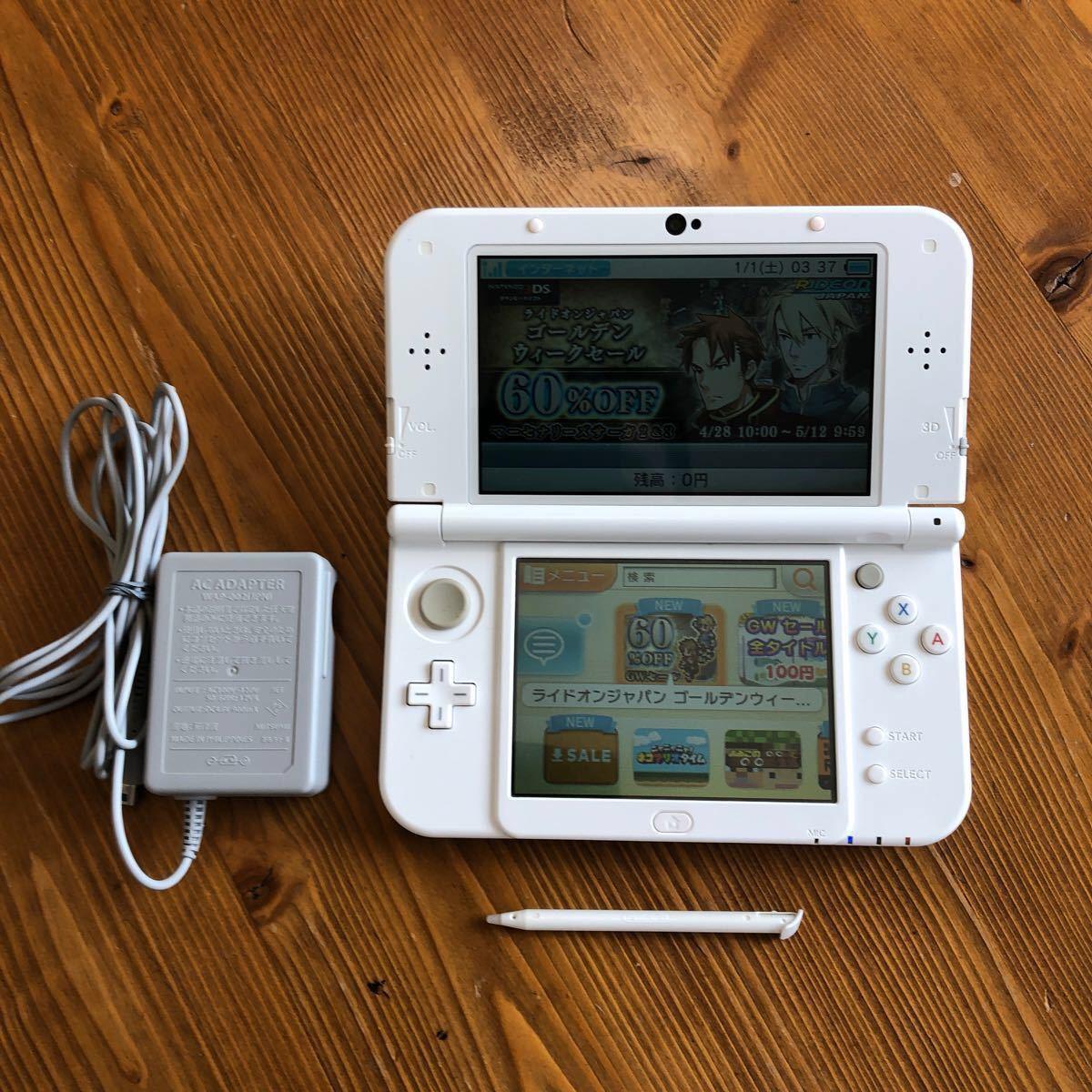 Newニンテンドー3DS LL ホワイト  Nintendo