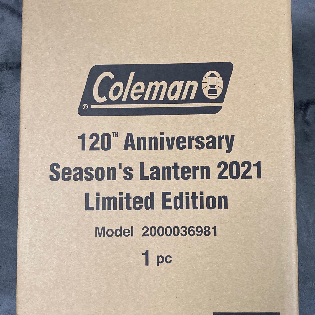 コールマン 120th アニバーサリー シーズンズ ランタン 2021