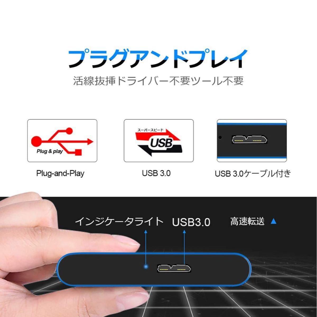 外付けHDD 1TB ポータブルハードディスク USB3.1対応 薄型 BLACK