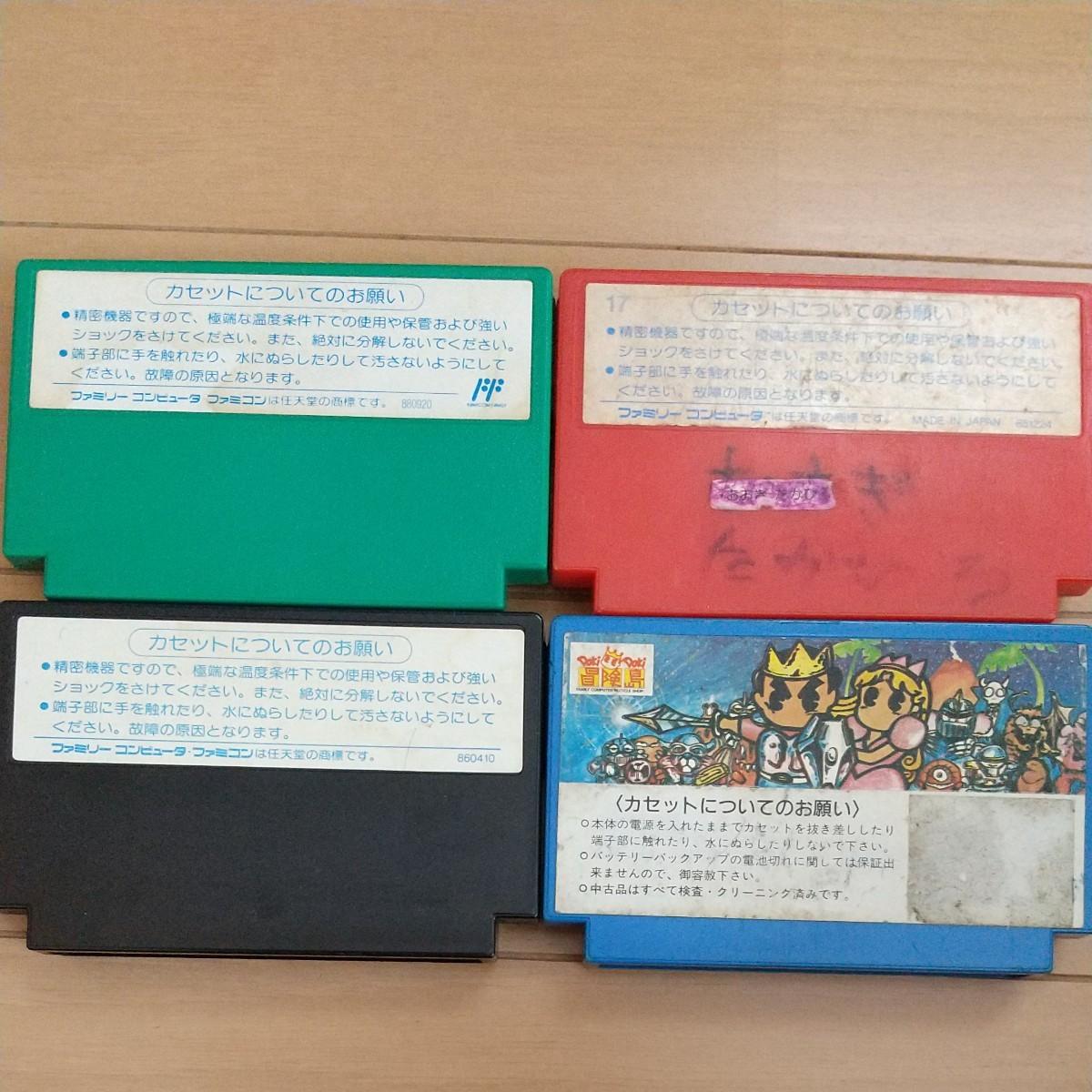 ファミコンソフト 水島新司の大甲子園 魔界村 魔界島 ソンソン CAPCOM4本セット