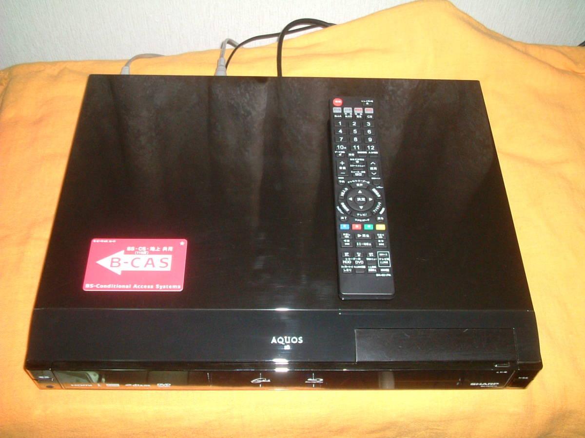 1ヶ月保証 シャープ BD-HDW15  HDD/DVD/ブルーレイ/ レコーダー 2番組同時録画 250GB  新品リモコン  B-CASカード付き_画像2