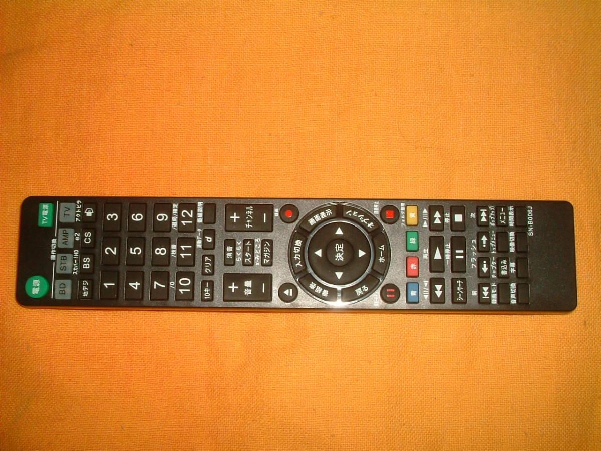 1ヶ月保証 ソニー BDZ-T55  HDD/DVD/ブルーレイ/ レコーダー 新品リモコン B-CASカード付き_画像2