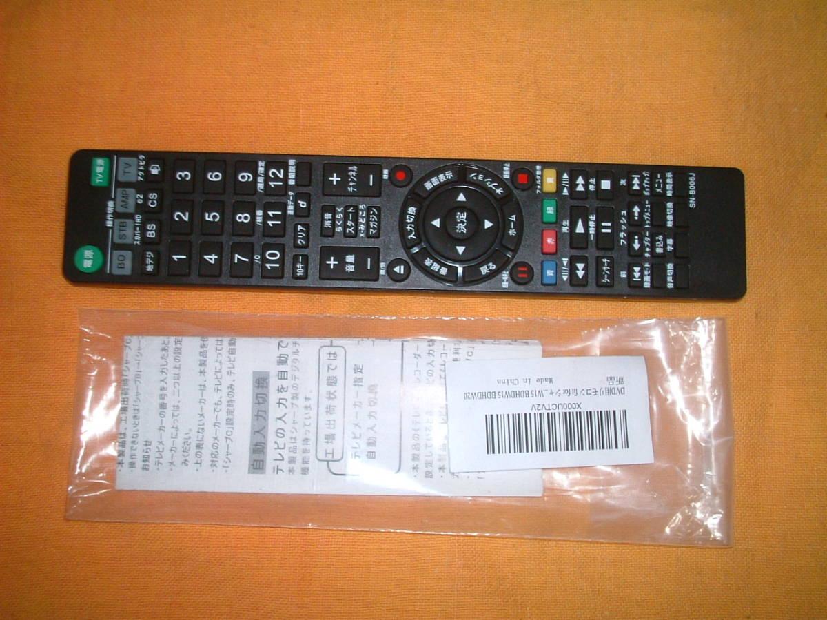 1ヶ月保証 ソニー BDZ-T55  HDD/DVD/ブルーレイ/ レコーダー 新品リモコン B-CASカード付き_画像3