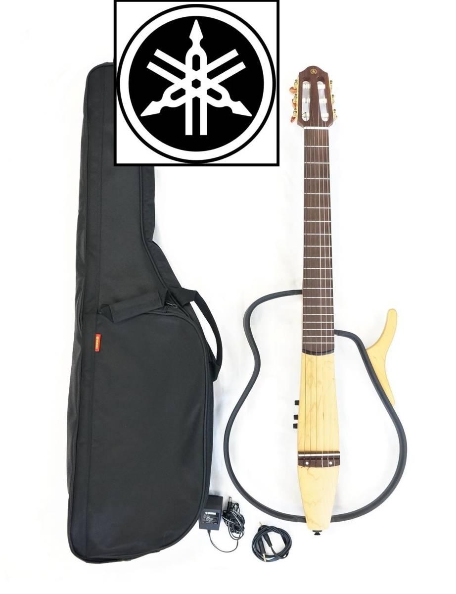 美品 YAMAHA クラシックサイレントギター SLG-100N 専用ケース DC電源付