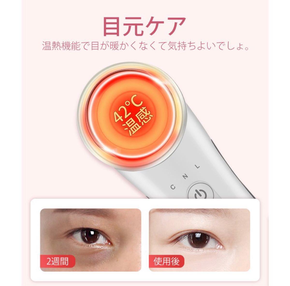 超音波美顔器 多機能美顔器イオン導入 リフトアップ 美ems 微電流 光エステ LED 毛穴汚れとり 角質ケア 毛穴の黒ずみ