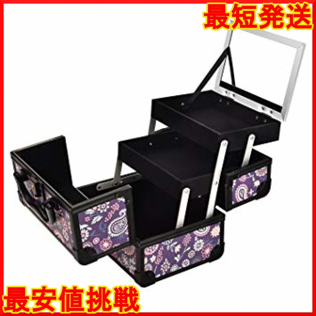 パープル Hapilife コスメボックス 鏡付き スライドトレイ メイク用品収納 プロ仕様 小型 化粧箱 ピンク(紫の花)_画像4