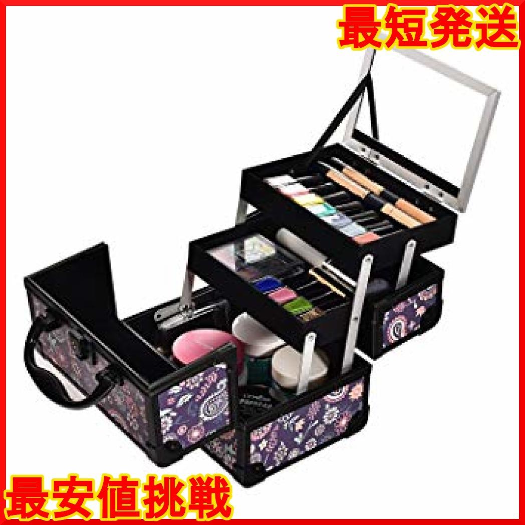 パープル Hapilife コスメボックス 鏡付き スライドトレイ メイク用品収納 プロ仕様 小型 化粧箱 ピンク(紫の花)_画像3
