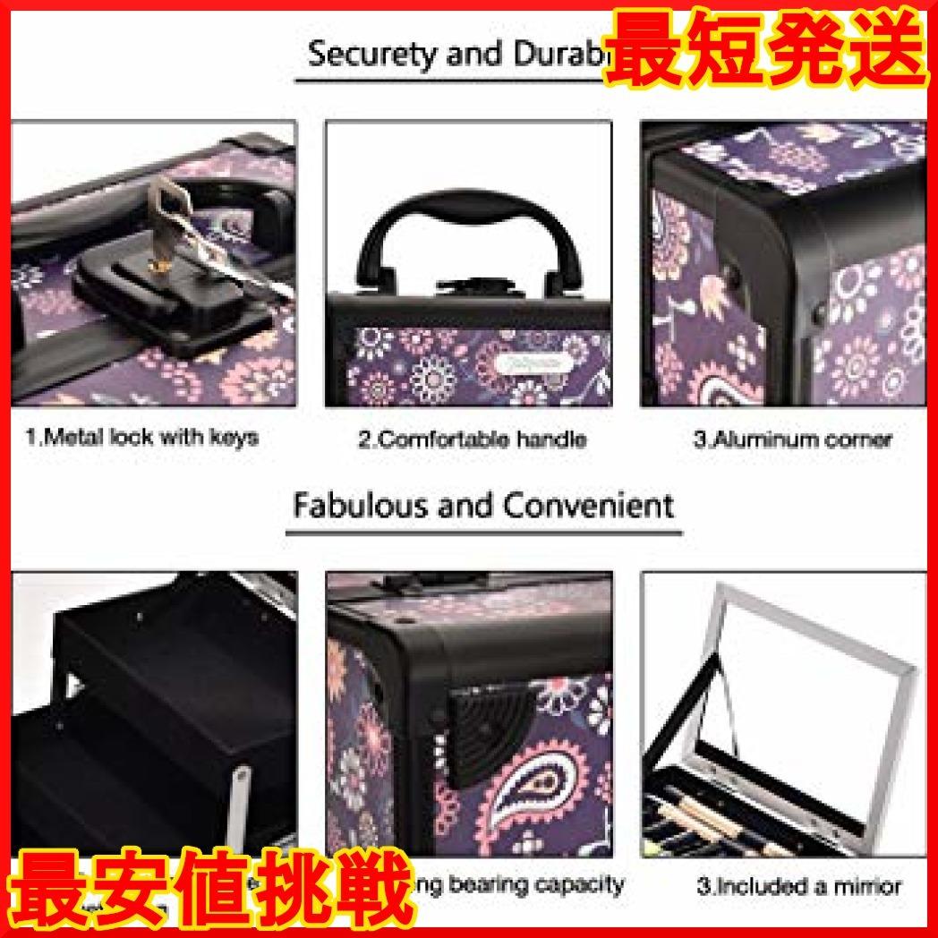 パープル Hapilife コスメボックス 鏡付き スライドトレイ メイク用品収納 プロ仕様 小型 化粧箱 ピンク(紫の花)_画像5