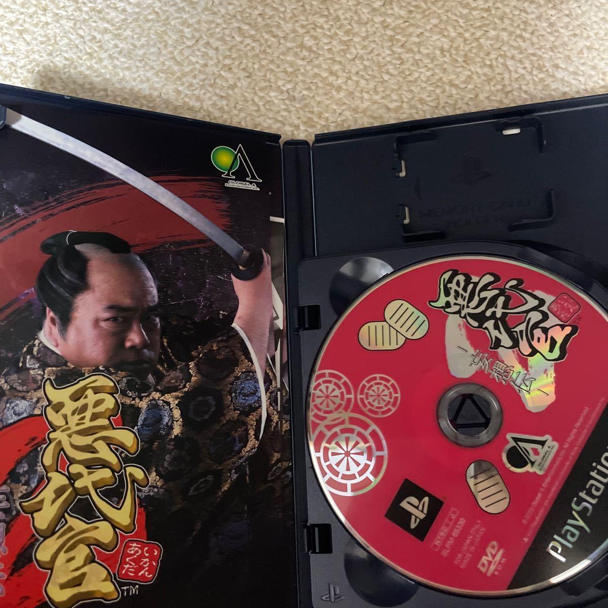 PS2 PS2ソフト PlayStation2 プレイステーション2 悪代官 懐かしい