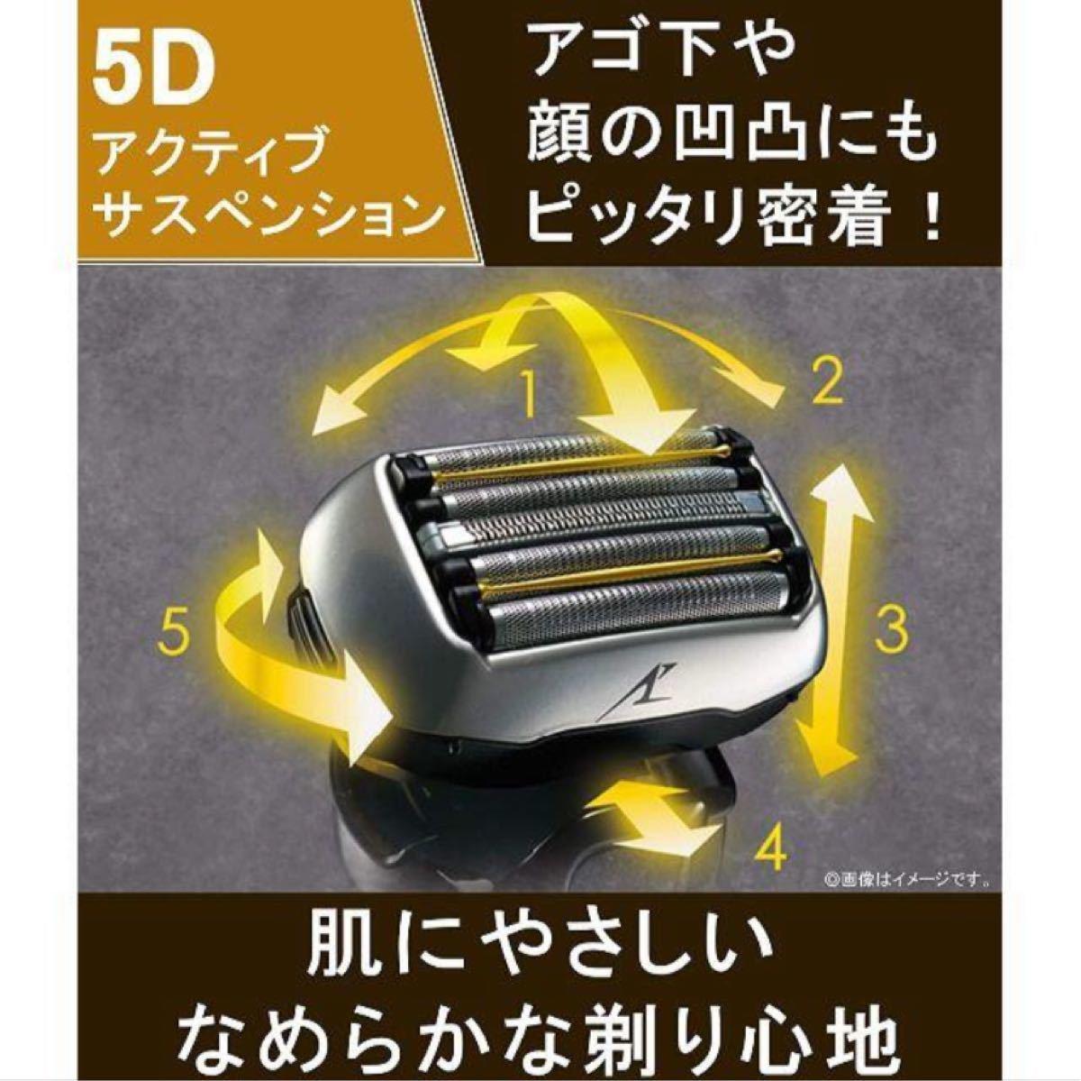 パナソニック ラムダッシュ リニア メンズシェーバー 5枚刃 黒 ES-CLV5