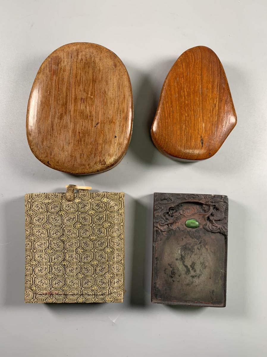硯台4点一括、端渓硯、歙硯 他、硯箱 錦盒 彫刻有、書道古玩 和本唐本すずり 唐木 中国美術