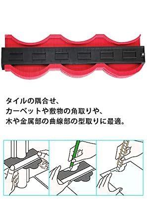 赤 型取りゲージ 380mm Bisoff 測定工具 測定ツール ゲージ コンターゲージ 曲線定規 不規則な測定器 ABSプラス_画像5