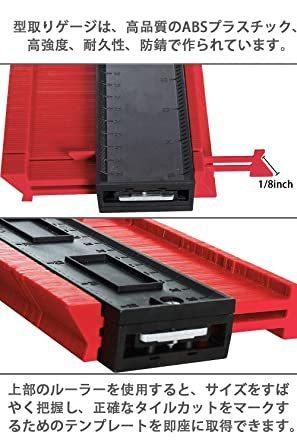 赤 型取りゲージ 380mm Bisoff 測定工具 測定ツール ゲージ コンターゲージ 曲線定規 不規則な測定器 ABSプラス_画像3