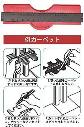 赤 型取りゲージ 380mm Bisoff 測定工具 測定ツール ゲージ コンターゲージ 曲線定規 不規則な測定器 ABSプラス_画像4