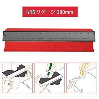 赤 型取りゲージ 380mm Bisoff 測定工具 測定ツール ゲージ コンターゲージ 曲線定規 不規則な測定器 ABSプラス_画像1