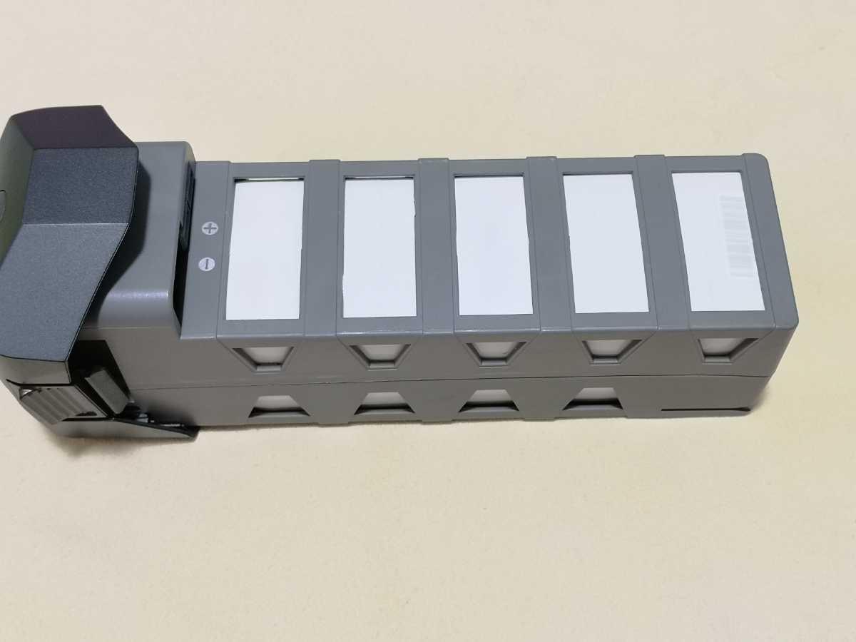 ワルケラ walkera scout X4 バッテリー(11.1V5200mAh)グレー