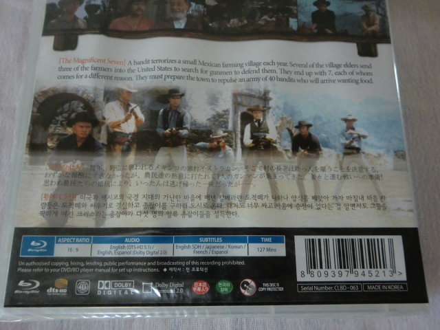 未開封品【同封有】送160円 Blu-ray 輸入盤/ブルーレイ/日本語字幕 荒野の七人 マグニフィセント・セブン THE MAGNIFICENT SEVEN CLBD-063_画像3
