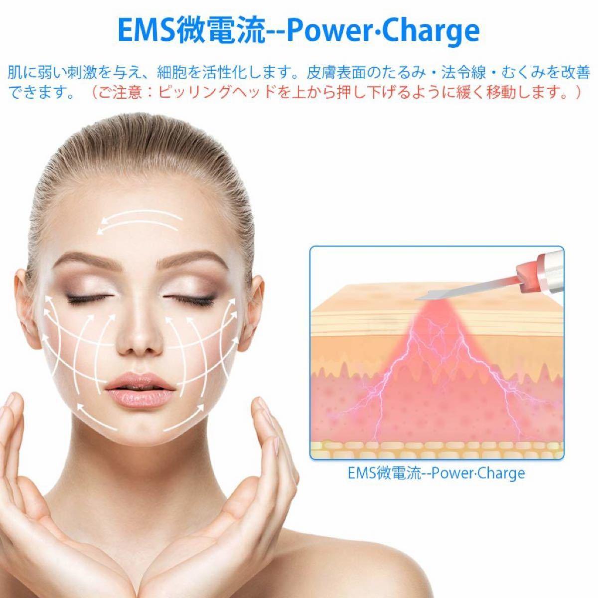 【新品】 ウォーターピーリング 美顔器 超音波 イオン導入 黒ずみ 汚れ 目元ケア 超音波ピーリング 振動