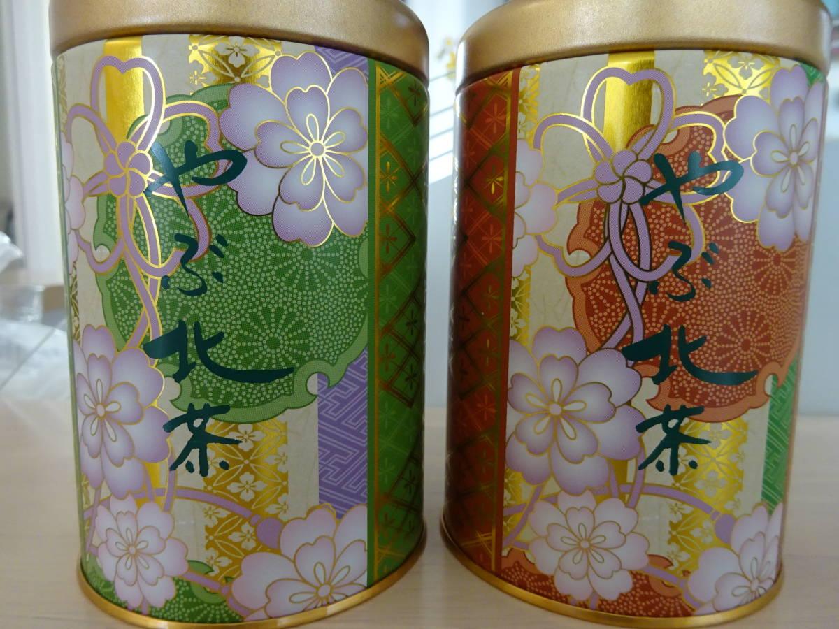 ☆ やぶきた茶 缶入り2袋(~2021年11月28日) ☆_画像1