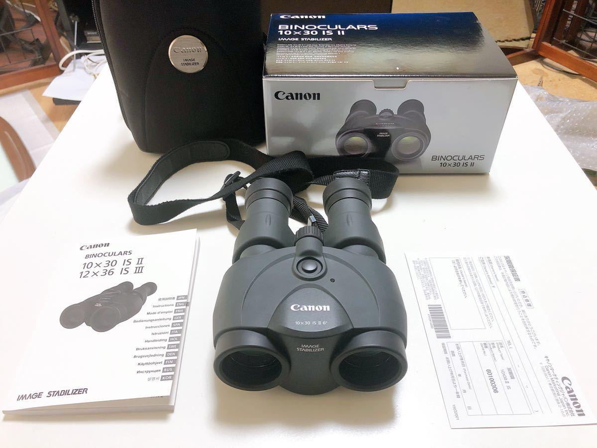 Canon キャノン BINOCULARS 10×30 IS Ⅱ 双眼鏡 ストラップ 取説 ケース 元箱付き_画像1
