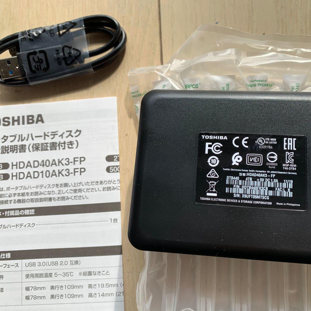 ポータブルHDD 4TB