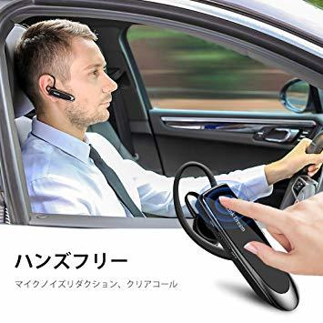 2Black Bluetooth ワイヤレス ヘッドセット V4.1 片耳 日本語音声 マイク内蔵 ハンズフリー通話 日本技適マ_画像2