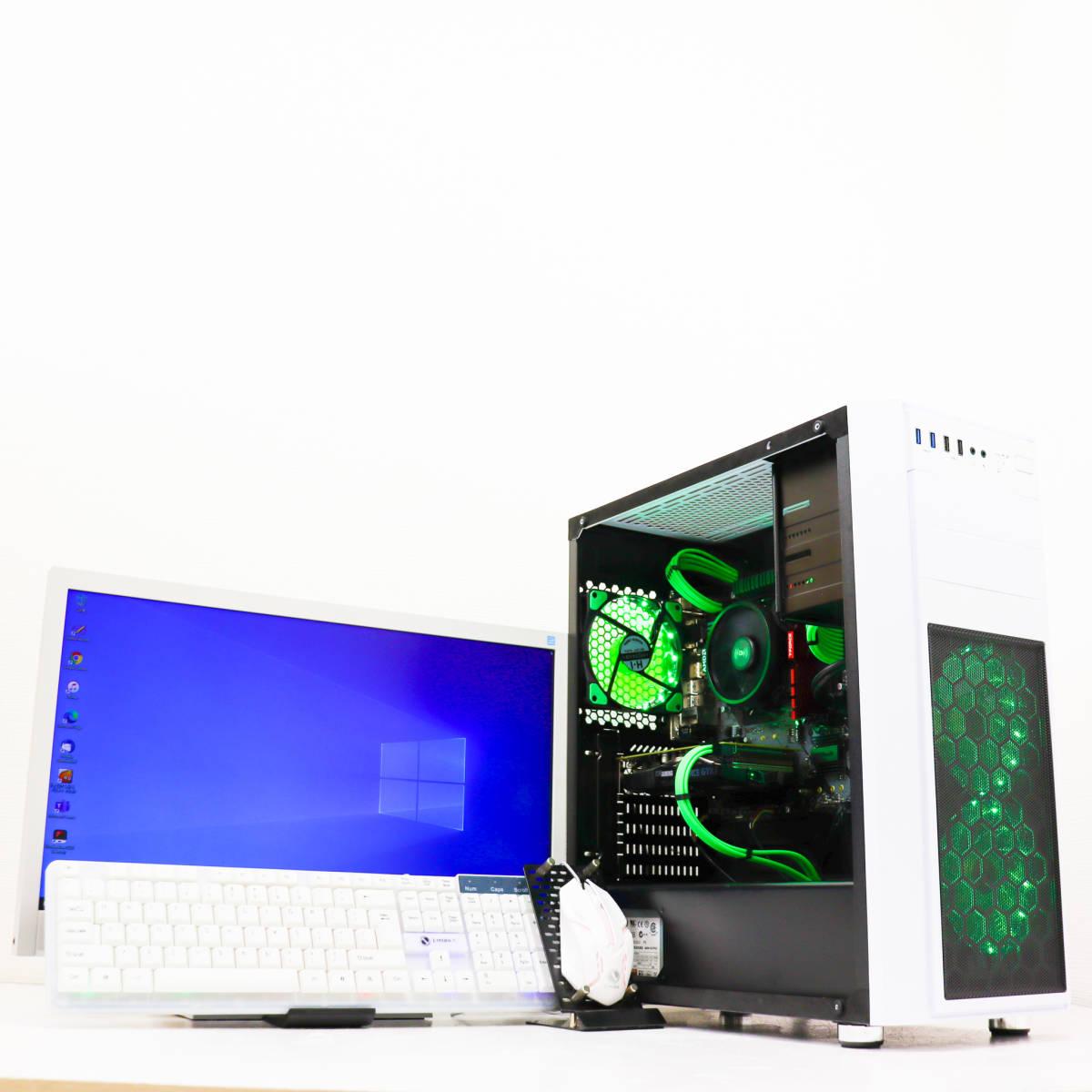 【極品ホワイトゲーミングPC一式セット】Ryzen5 3500/GTX1660super/FX/株/ストレージ6000GB/office/4画面同時出力/SSD240GB/Wifi/領収可能!