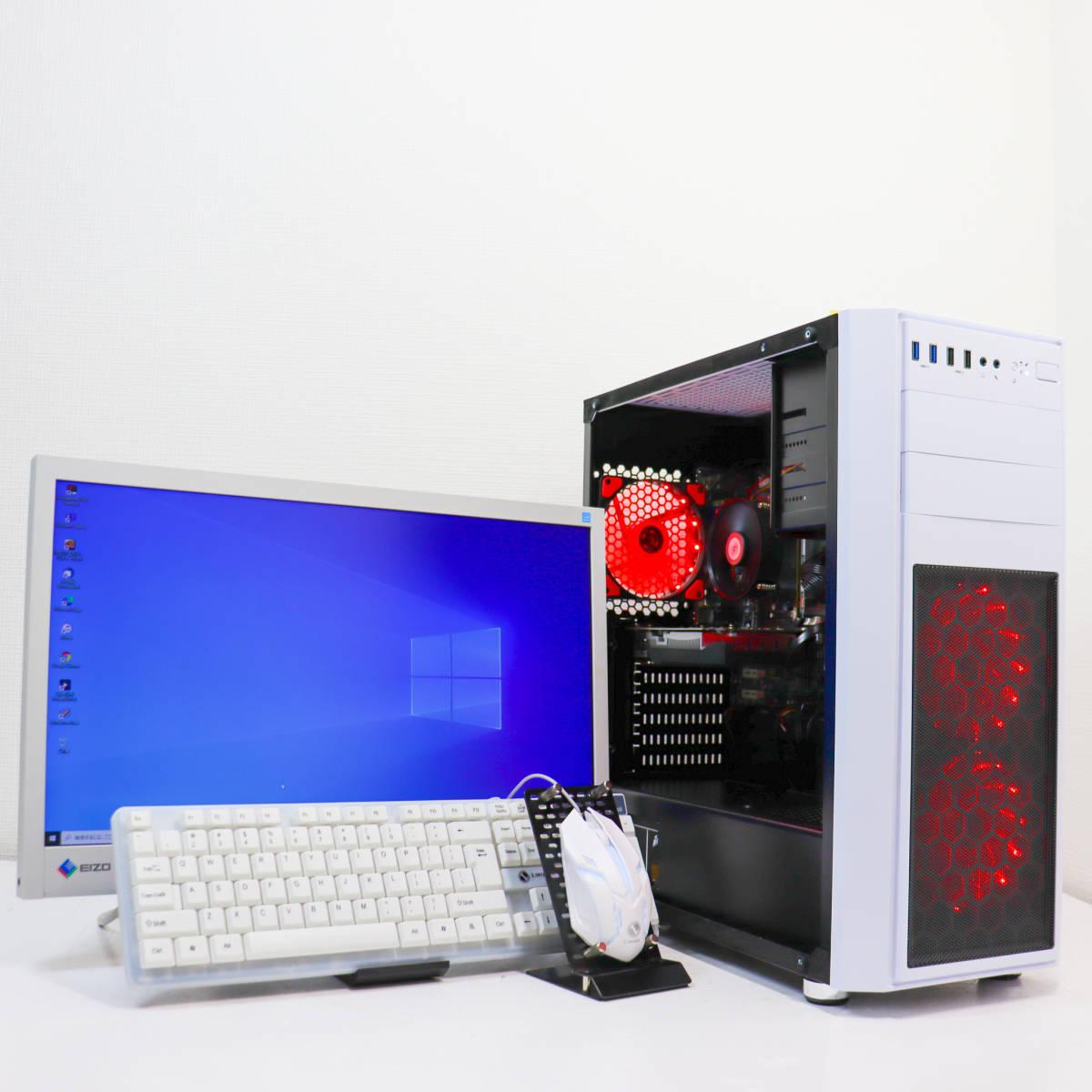 【極品ホワイトゲーミングPC一式セット】i7-3770/GTX1650/FX/株/ストレージ6000GB/office