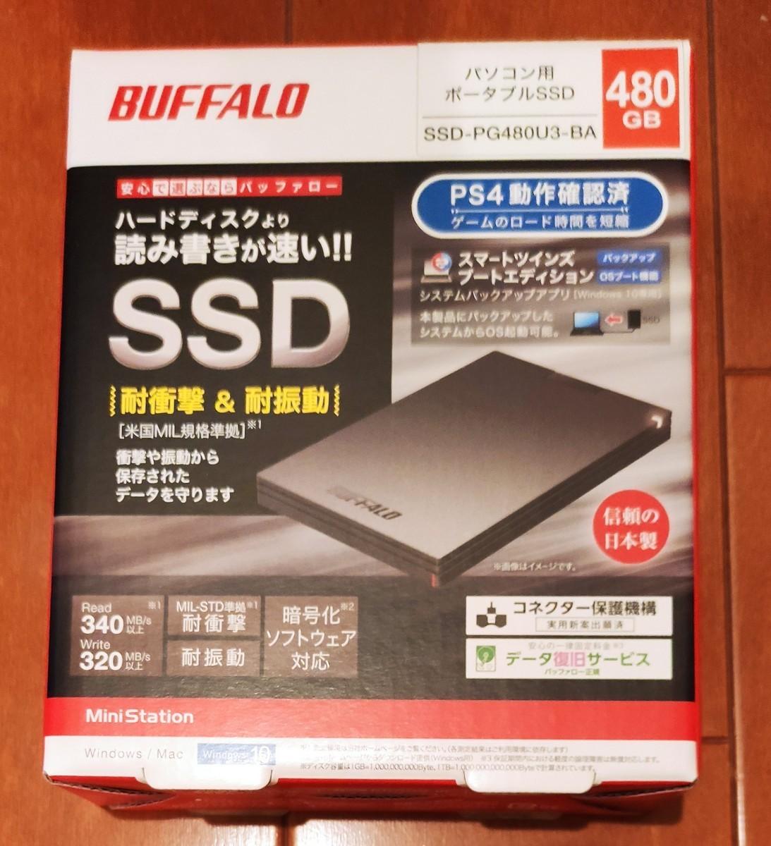新品未開封品 480GB  ポータブルSSD BUFFALO