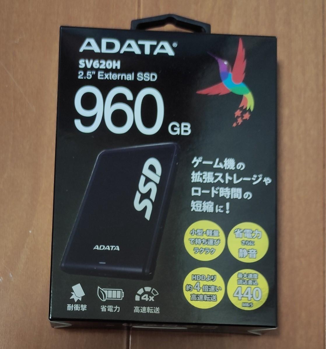 新品未開封品 960GB ポータブルSSD ADATA製