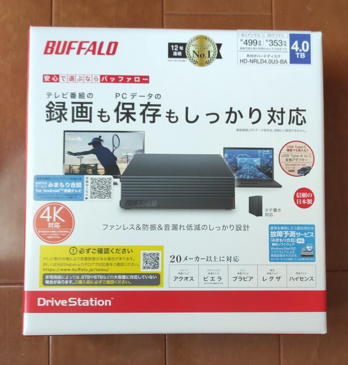 新品未開封品 4TB  外付けハードディスク BUFFALO