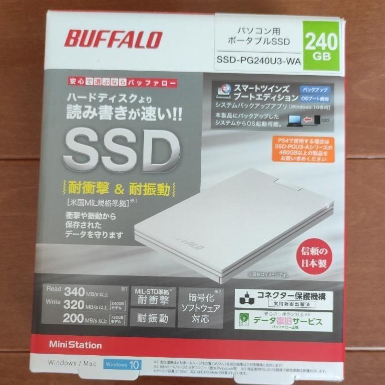 新品未開封品 240GB  ポータブルSSD 外付けSSD BUFFALO