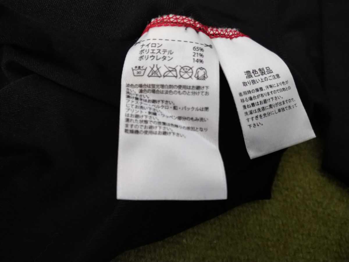 送料¥0 美品 adidas TECHFIT アディダス テックフィット M ハイネック タートルネック インナー