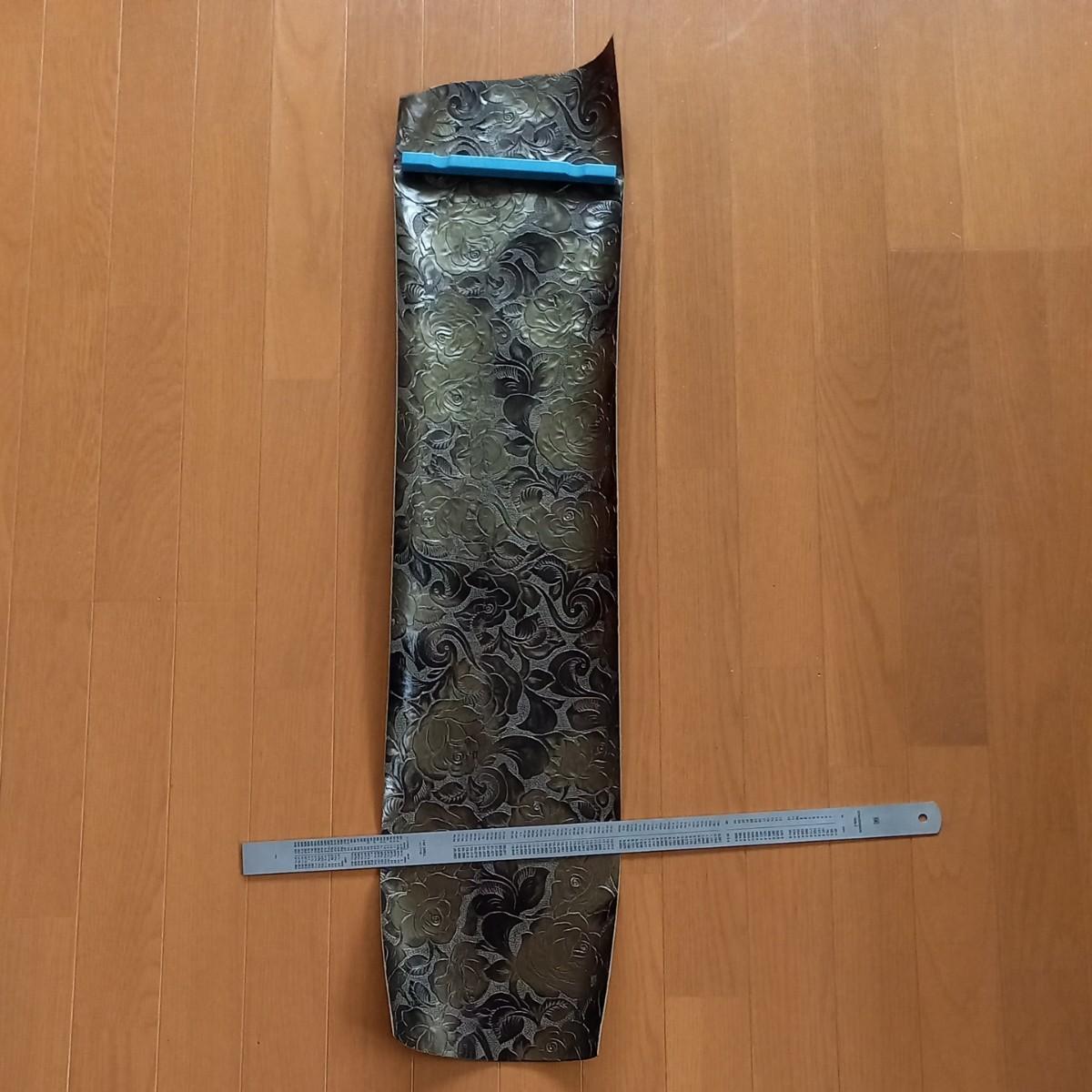sale革ハギレ 薔薇型押し パールブラックゴールド レザークラフト