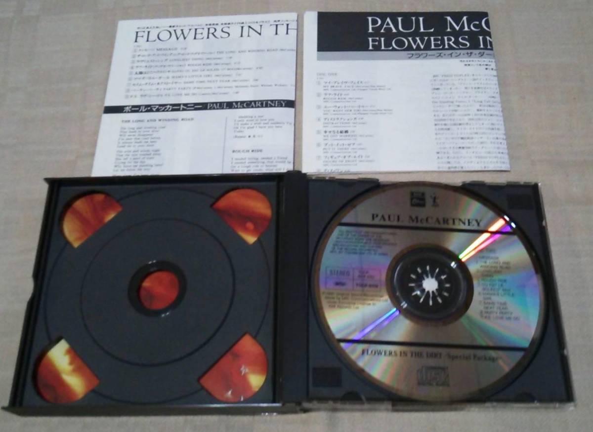 ポール・マッカートニー/Paul McCartney「フラワーズ・イン・ザ・ダート/Flowers In The Dirt」スペシャル・パッケージ