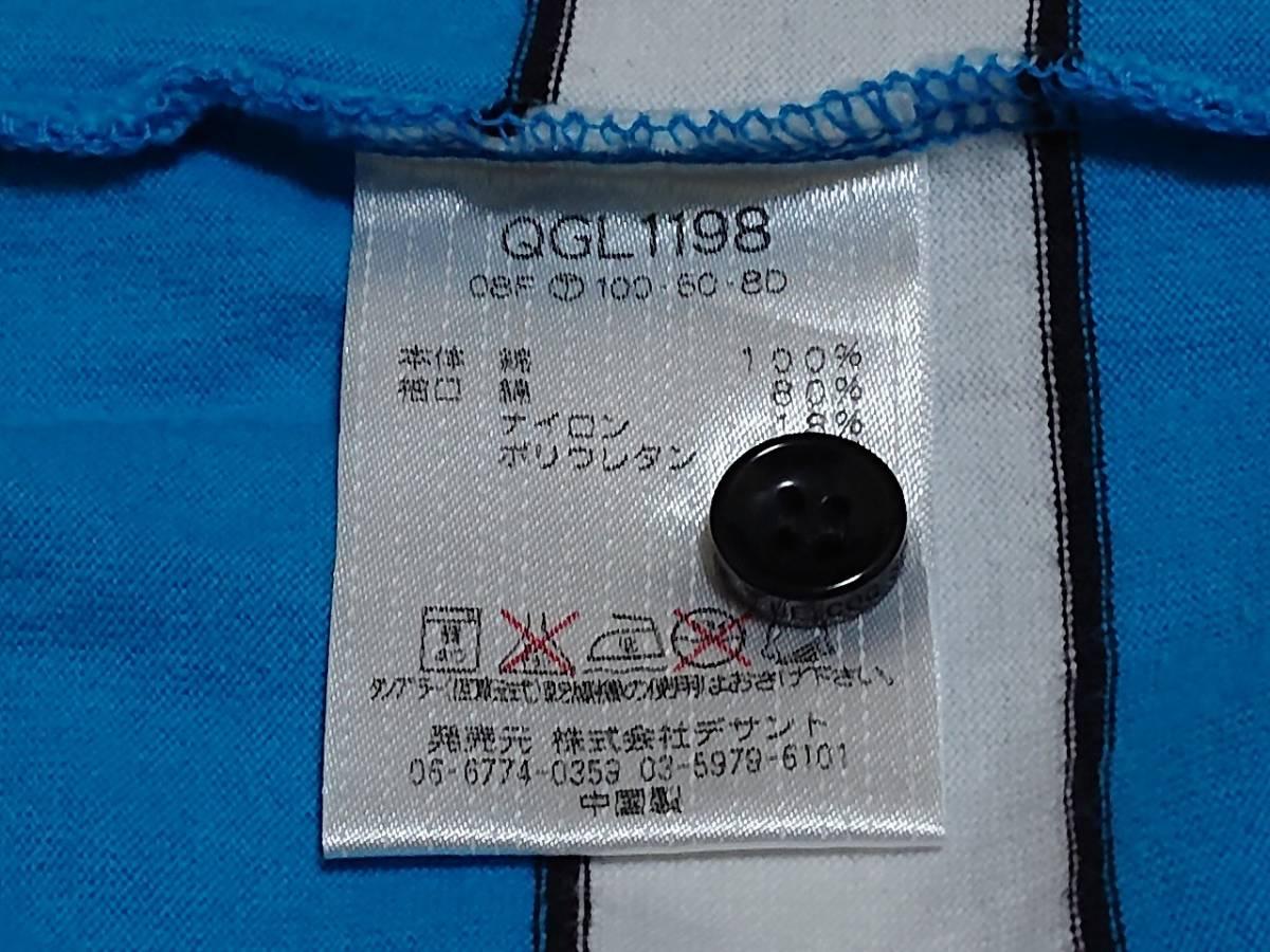 le coq sportif GOLF ルコックゴルフ ボーダー ポロシャツ 半袖 ボタンダウン トップス ウェア ライトブルー ホワイト sizeL_画像8