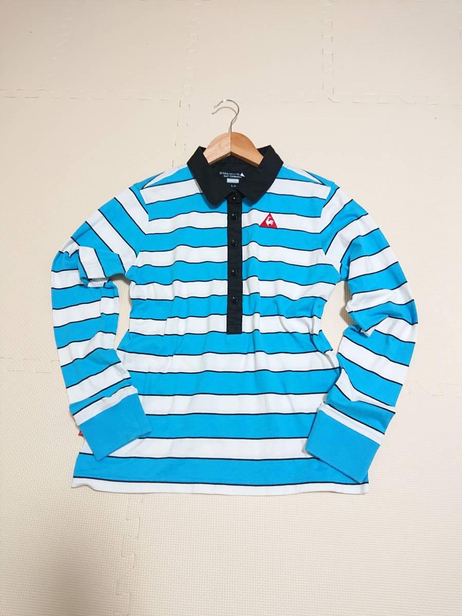 le coq sportif GOLF ルコックゴルフ ボーダー ポロシャツ 半袖 ボタンダウン トップス ウェア ライトブルー ホワイト sizeL_画像1