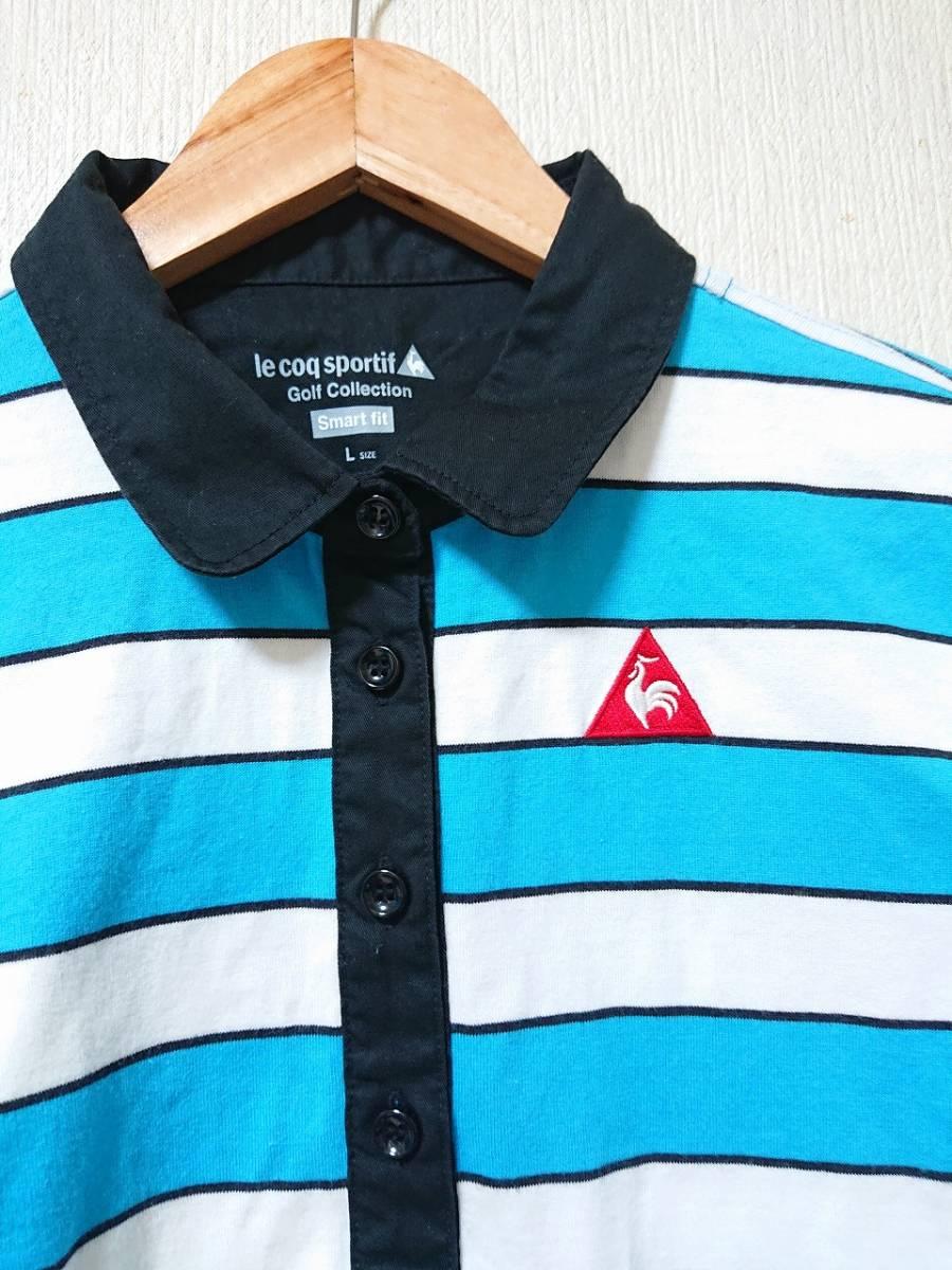 le coq sportif GOLF ルコックゴルフ ボーダー ポロシャツ 半袖 ボタンダウン トップス ウェア ライトブルー ホワイト sizeL_画像2