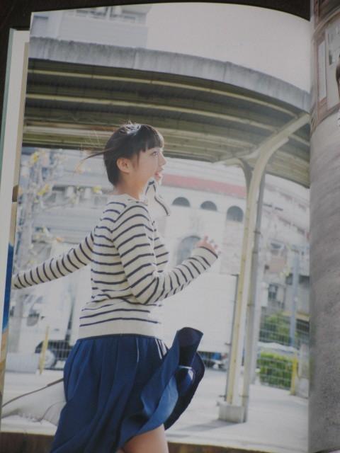 DVD フォトブック 私立恵比寿中学 廣田 あいか「 AIAI RAILWAY TRIP」初版