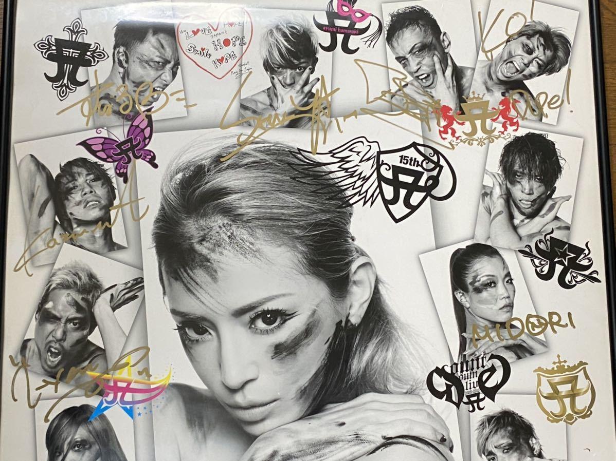 浜崎あゆみ ayumi hamasaki 15th Anniversary TOUR ~A BEST LIVE~ ダンサー12名直筆サイン入りポスター額装品_画像2