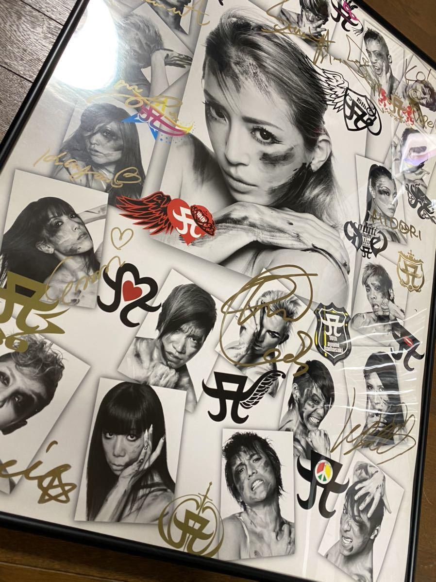 浜崎あゆみ ayumi hamasaki 15th Anniversary TOUR ~A BEST LIVE~ ダンサー12名直筆サイン入りポスター額装品_画像4