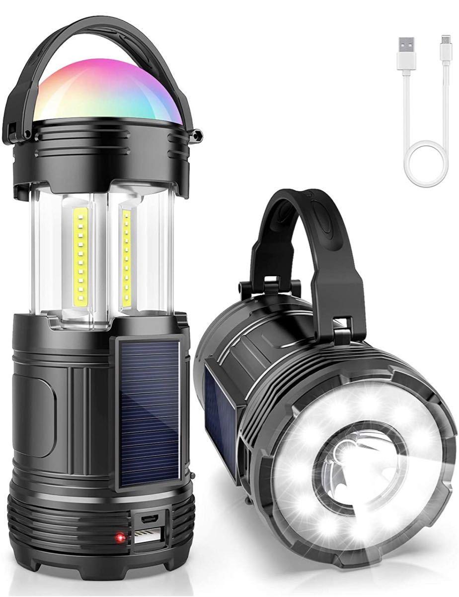LEDランタン usb充電式 ソーラーランタン充電式