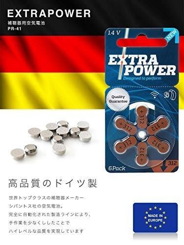新品 即決シバントス 補聴器用空気電池 PR41(312) 10パック(60粒入り) EXTRA POWER 高品質HE4A_画像2
