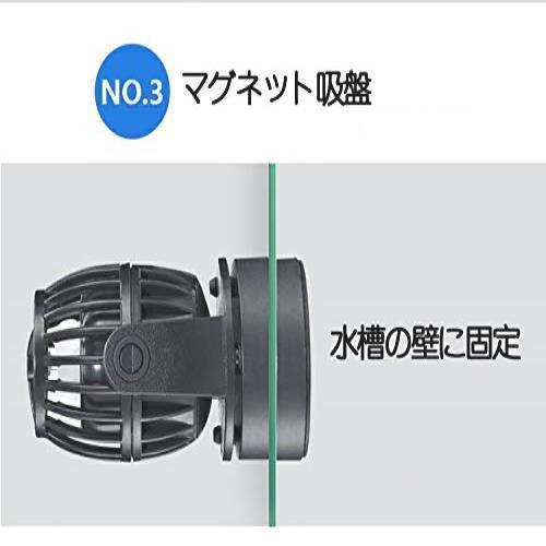 ☆☆ METIS ウェーブポンプ 水流ポンプ 水中ポンプ 水槽ポンプ アクアリウム ワイヤレス 回転式 水槽循環ポンMLXL_画像6