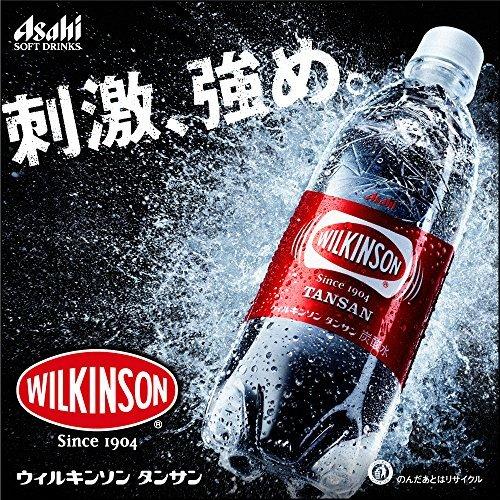 1000ml×12本 アサヒ飲料 ウィルキンソン タンサン 強炭酸水 1000ml×12本_画像2