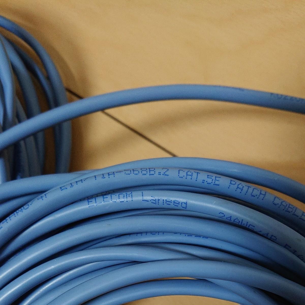 エレコム RoHS準拠 CAT5E対応 LANケーブル 10m ブルー  中継コネクタ