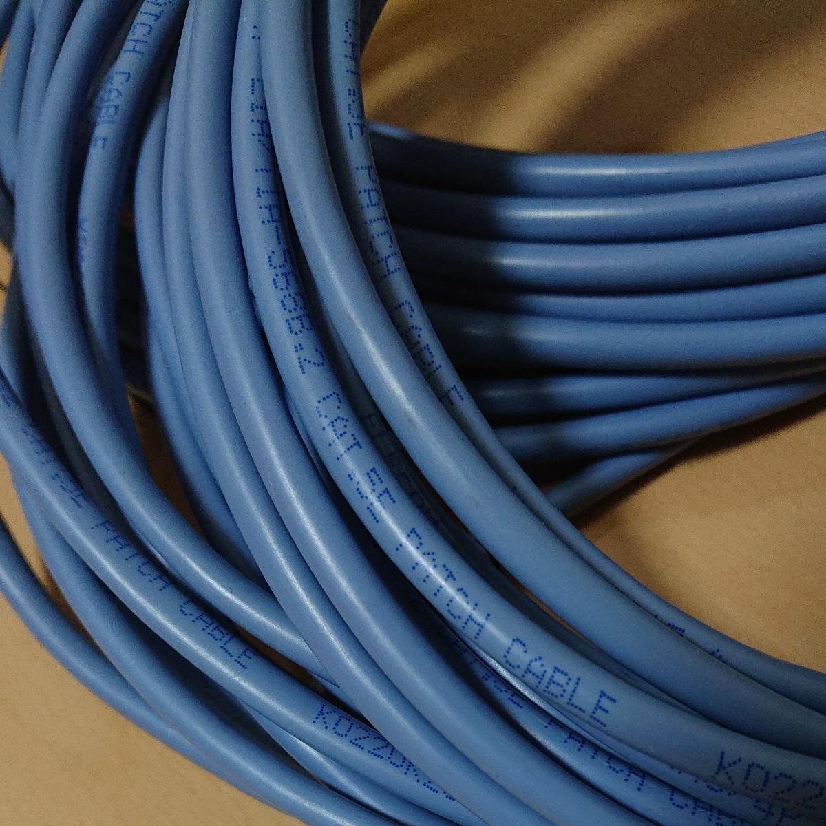 エレコム RoHS準拠 CAT5E対応 LANケーブル 10m ブルー 中継コネクタ付